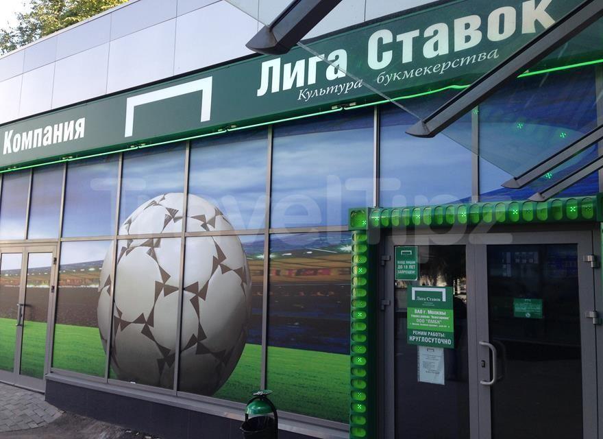 Ставки  bksites.club